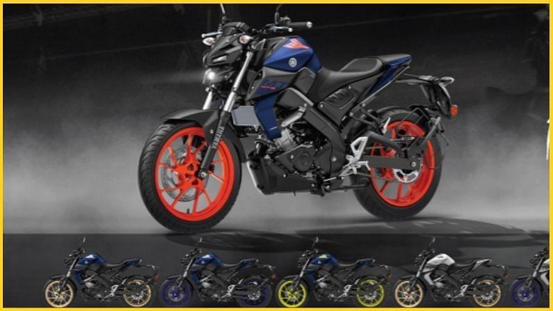 यामाहा मोटर इंडियाने (Yamaha Motor India) ऑगस्ट 2021 मध्ये विशेष फेस्टिव्ह ऑफर्सची घोषणा केली आहे. या ऑफर्स 31 ऑगस्ट 2021 पर्यंत वैध असतील. या ऑफर्स प्रामुख्याने यामाहाच्या स्कूटर रेंजवर उपलब्ध आहेत. स्कूटर रेंजमध्ये नवीन Yamaha Fascino 125 देखील समाविष्ट आहे.