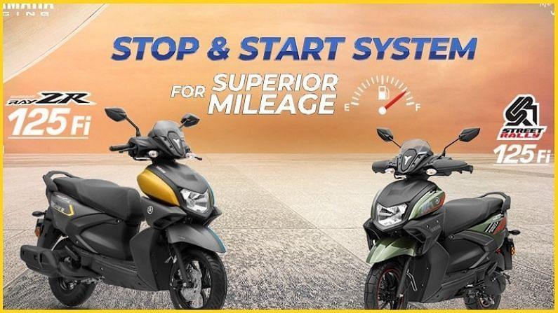 Yamaha Ray ZR 125 FI, Ray ZR Street Rally 125 FI आणि स्टँडर्ड Fascino 125 FI वर, यामाहा 3,876 रुपयांचा विमा लाभ किंवा 999 रुपयांच्या कमी डाउनपेमेंटसह पॅन-इंडिया ऑफर दिली जात आहे. यामाहा, तामिळनाडू 2,999 रुपयांची खात्रीशीर भेट देत आहे आणि 35,000 रुपयांपर्यंत आकर्षक भेटवस्तू किंवा 1 लाख रुपयांचे बंपर बक्षीस आणि 20,000 रुपयांचे अतिरिक्त लाभ मिळवण्याची संधी देत आहे.