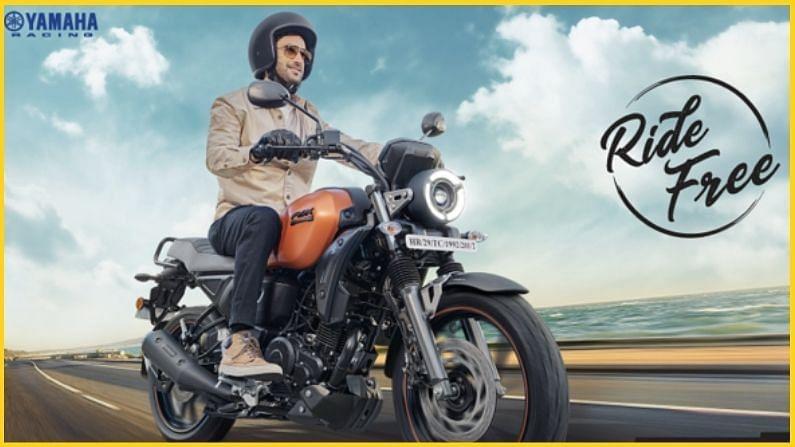 Yamaha ने जाहीर केले आहे की, आगामी काळात कंपनी आपल्या दुचाकींच्या संपूर्ण श्रेणीसाठी रोमांचक ऑफरची घोषणा करत राहील. या मोटरसायकल ऑफरमध्ये यामाहा YZF-R15 व्हर्जन 3.0, Yamaha MT-15, Yamaha FZ25, Yamaha FZS 25, Yamaha FZ-S FI, Yamaha FZ FI तसेच Yamaha FZ-X या संपूर्ण श्रेणीचा समावेश असेल.