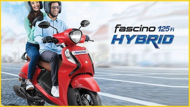 FI Hybrid, Yamaha RayZR 125 FI, Yamaha RayZR Street Rally 125 FI आणि Yamaha Fascino 125 FI च्या नॉन-हायब्रिड व्हर्जनवर सवलत दिली जात आहे.