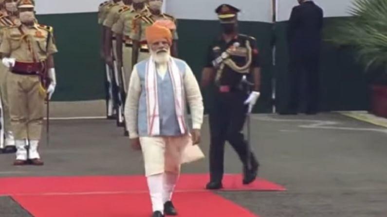 लाल किल्ल्यावर पंतप्रधान मोदींचे आगमन झाले तो क्षण