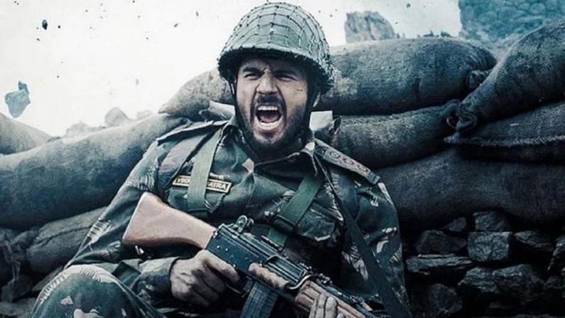 12 ऑगस्ट रोजी रिलीज झालेला शेरशाह चित्रपट कारगिलमधील पाकिस्तानच्या युद्धाचं चित्रण करतो. या चित्रपटातील कॅप्टन विक्रम बत्रा यांचं पात्र पाहून तुमच्या सर्वांच्या डोळ्यात अश्रू येतील.