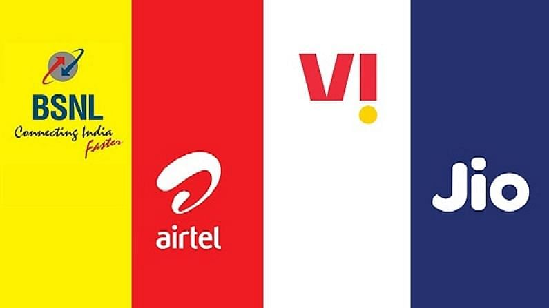 Dhasu prepaid offers, calling and data plans of Airtel, Jio, BSNL and VI for less than Rs.