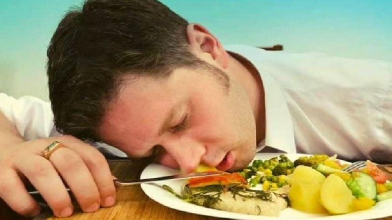 प्रत्येक व्यक्तीला 8 ते 9 तासांची झोप आवश्यक असते. रात्रीची झोप तुम्हाला दिवसभर ऊर्जा देते. पण जर तुम्हाला काही कारणामुळे रात्री झोप पूर्ण करता आली नसेल तर दिवसा आळस येतो आणि झोप येते. अशा परिस्थितीत, अन्न खाल्ल्यानंतर झोप खूप वेगाने येते आणि काम करणे कठीण होते. त्यामुळे दररोज पुरेशी झोप घेण्याची सवय लावा.