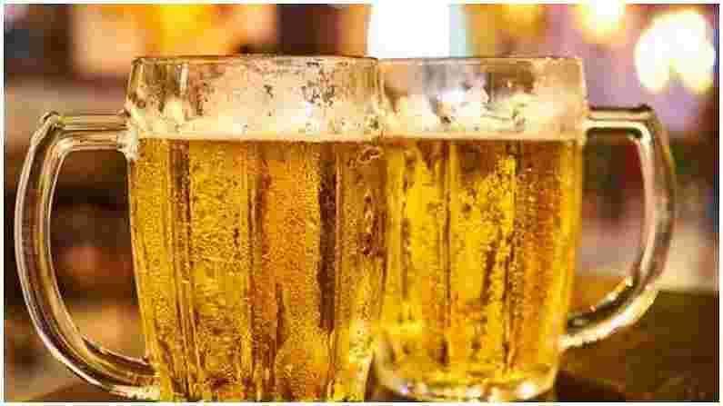 पाणी, चहा आणि कॉफी नंतर बिअर हे जगातील सर्वात आवडते पेय मानले जाते. बिअर बनवण्याची प्रक्रिया साखर आणि बार्ली जोडण्यापासून सुरू होते. चव आणि नैसर्गिक प्रिजर्वेटिव त्यात मिसळले जातात.