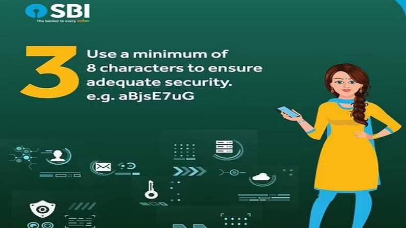 एसबीआयने एका ट्विटमध्ये एक व्हिडीओ शेअर केलाय, ज्यामध्ये पासवर्ड मजबूत बनवण्याचे 8 मार्ग सांगण्यात आलेत. पहिली पद्धत- दोन्ही अप्परकेस आणि लोअरकेसचे संयोजन पासवर्डमध्ये असावे. जसे - aBjsE7uG.