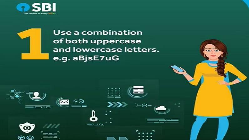मजबूत पासवर्ड तयार करण्याचा दुसरा मार्ग म्हणजे त्यात संख्या आणि चिन्हे समाविष्ट करणे. एसबीआयच्या मते, पासवर्डमध्ये संख्या आणि चिन्हे दोन्ही वापरा. उदाहरणार्थ - AbjsE7uG61!