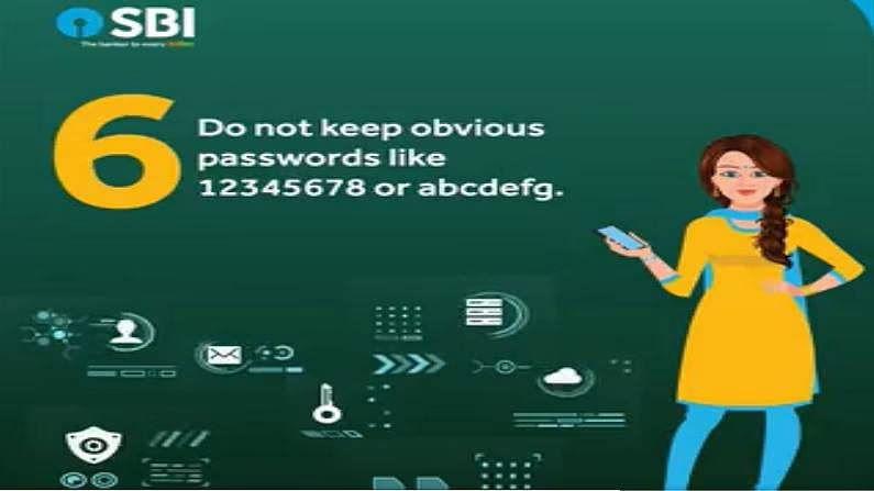 मजबूत पासवर्ड तयार करण्यासाठी सामान्य शब्द वापरू नका. उदा- itislocked आणि thisismypassword