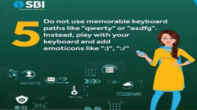 """लक्षात ठेवण्यासाठी कीबोर्ड मार्ग 'qwerty' किंवा 'asdfg' वापरू नका हे व्हिडिओ स्पष्ट करते. त्याऐवजी """":) '',"""":/' वापरा. एसबीआयच्या मते, खूप सामान्य पासवर्ड तयार करू नका. उदा - 12345678 किंवा abcdefg"""