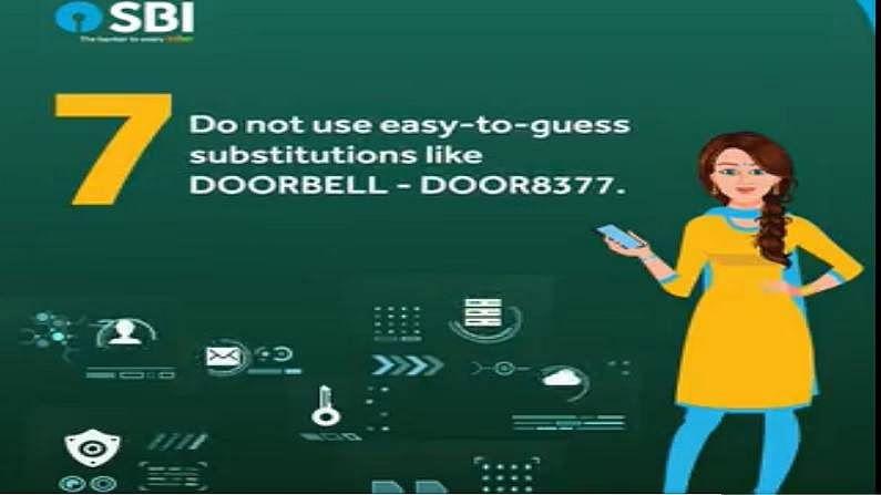 सशक्त पासवर्ड असा असावा की, त्याचा कोणीही अंदाज लावू शकत नाही. अंदाज लावण्यास सोपे पर्याय वापरू नका. उदा - DOORBELL -DOOR8377