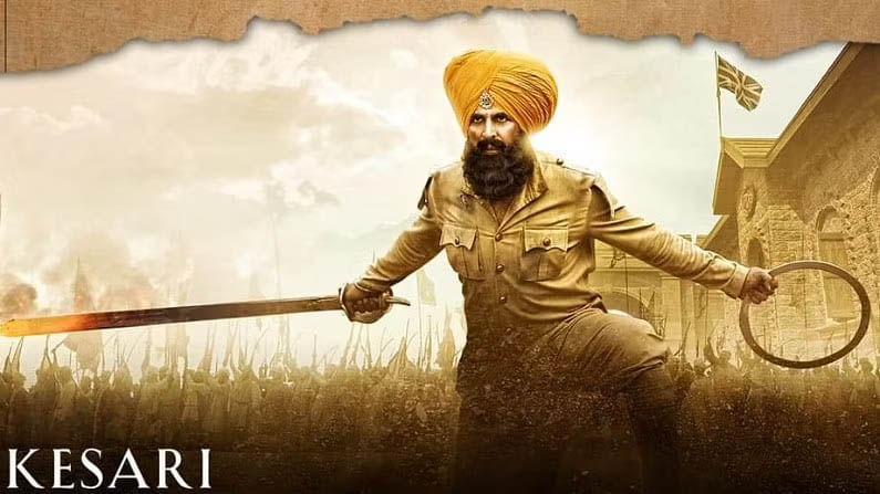 2019 मध्ये रिलीज झालेला 'केसरी' चित्रपट चाहते कधीही विसरू शकत नाहीत. 'केसरी' ही हवालदार ईशर सिंहंची कथा होती, जे सारागढीच्या लढाईत 10,000 अफगाणांविरुद्ध 21 शीखांच्या सैन्यासह लढले होते.
