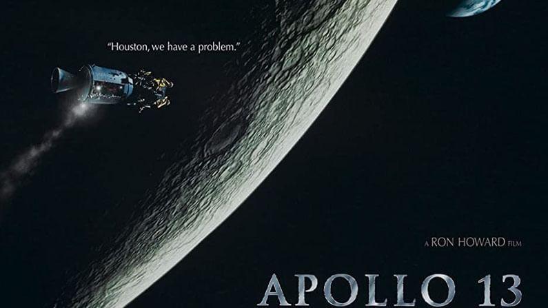 अपोलो 13 : 1995 मध्ये रिलीज झालेला हा चित्रपट 3 अमेरिकन अंतराळवीरांची कथा सांगतो, जे अपोलो 13 मोहिमेदरम्यान तांत्रिक अडचणींमुळे अंतराळात अडकले आहेत. त्यांच्या अंतराळ यानातील ऑक्सिजनची पातळी कमी होते. पुढे काय होते? त्याला जाणून घेण्यासाठी तुम्हाला हा चित्रपट पाहावा लागेल. या चित्रपटात टॉम हँक्स मुख्य भूमिकेत आहेत. हा चित्रपट एका सत्य घटनेवर आधारित आहे.