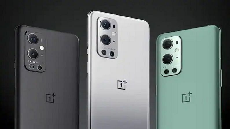 OnePlus 9 smartphone at half price !, Find out where to get the offer