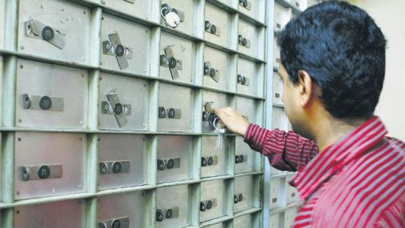 Bank locker new rules by RBI bank can break locker if remains inoperative for long period