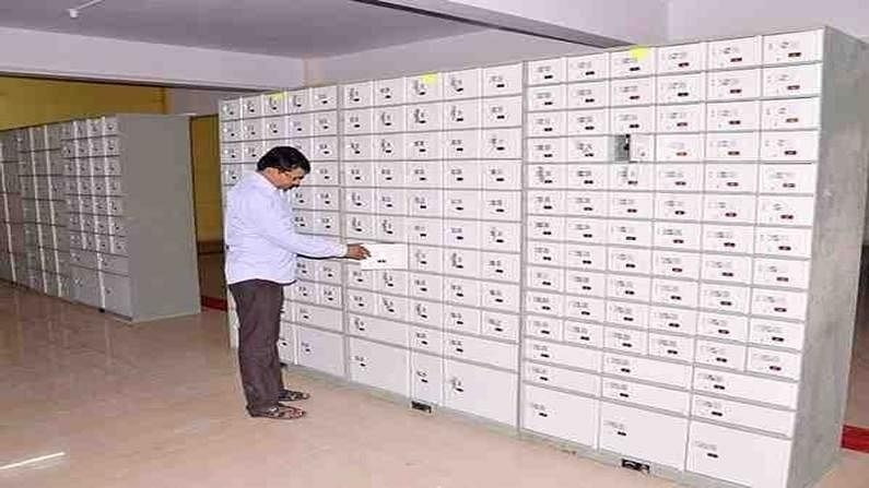 RBI Release news rule for bank lockers know all details
