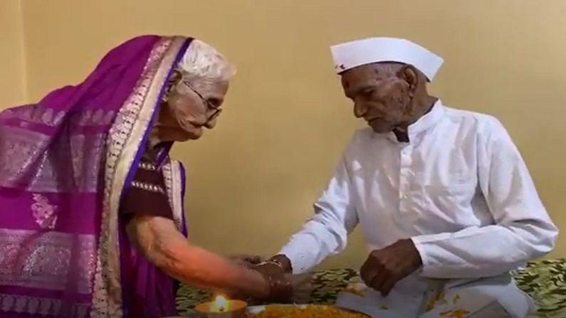 अनुसया आजी आणि गणपत आजोबांनी एकही रक्षाबंधन चुकवलं नाही. आजही वयाची शंभरी पार केल्यानंतरही ते तितक्याच उत्साहाने राखी बांधून घेतात...