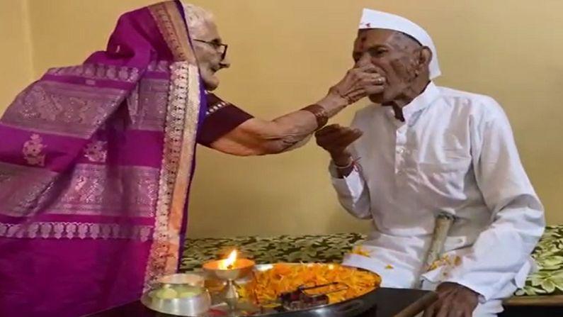 अनुसया ज्ञानोबा गायकवाड (वय 104) आणि गजानन गणपत कदम (वय 102 वर्ष) या भावा बहिणींनी आज आपली शंभरावी राखी पौर्णिमा साजरी केली