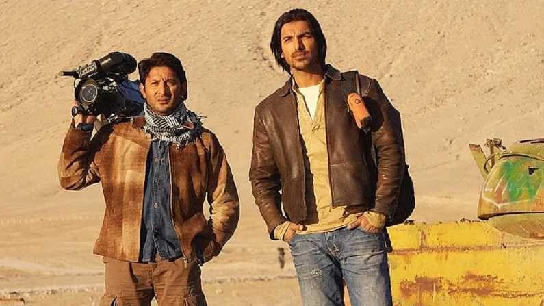 काबुल एक्सप्रेस- 2006 मध्ये आलेल्या या चित्रपटात जॉन अब्राहम, अर्शद वारसी यांनी अभिनय केला. हा चित्रपट देखील अफगाणिस्तानची कथा आहे.