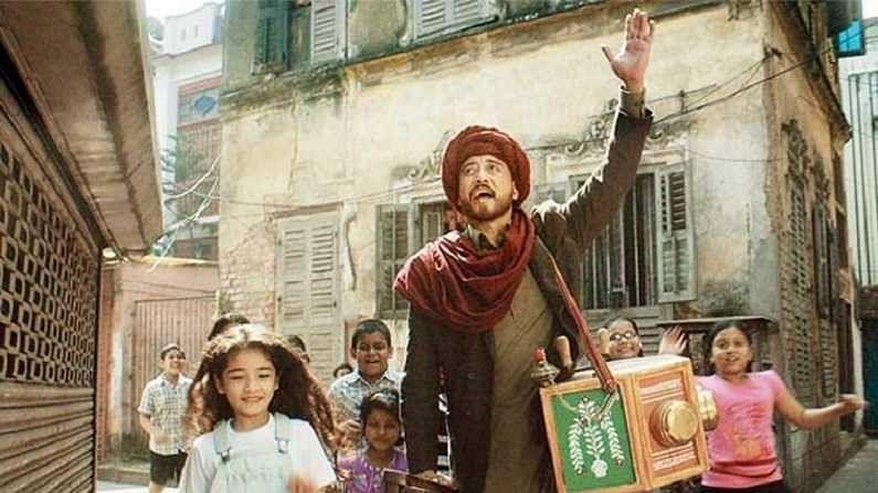 2017 मध्ये बॉलीवूड चित्रपट बाईस्कॉपवाला आला. या चित्रपटात अफगाणिस्तान दाखवण्यात आलं.