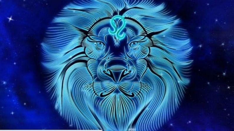 सिंह - सिंह राशीच्या लोकांनी डोळ्यांच्या समस्यांपासून बचाव करा. करिअरमध्ये काही बदल होऊ शकतात. कौटुंबिक वाद टाळा. घरातील लोकांशी मतभेद होऊ शकतात.