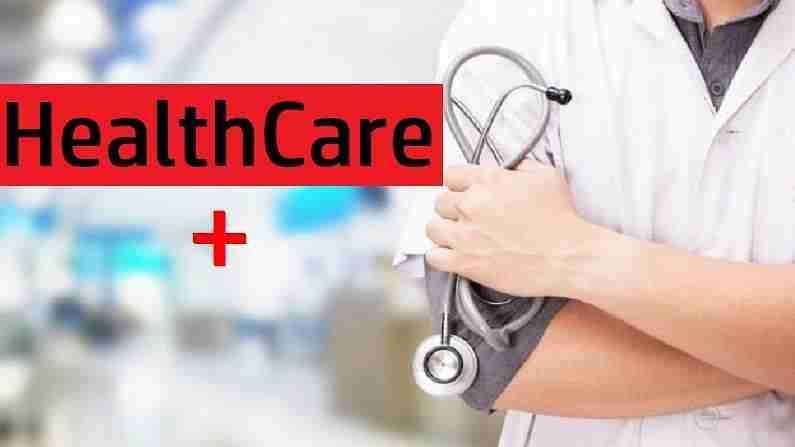हेल्थकेअर मॅनेजमेंट(Healthcare Management) - कोविड -19 दरम्यान हेल्थकेअर एक महत्त्वाचे क्षेत्र म्हणून उदयास आले आहे. हेल्थकेअर व्यावसायिकांसाठी सपोर्ट स्टाफ खूप महत्वाचे आहे. जसे हेल्थकेअर असिस्टंट, फार्मसी टेक्निशियन, डेंटल असिस्टंट, लॅब असिस्टंट आणि होम हेल्थ केअर असिस्टंट इ. या सर्व व्यावसायिकांना रुग्ण शिक्षण आणि डेटा एंट्रीचे ज्ञान असणे आवश्यक आहे. या व्यावसायिकांची मागणी सर्वाधिक वाढली आहे.