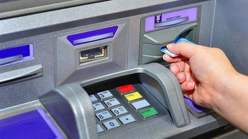 एटीएम स्वॅप केले आणि पैसे निघाले नाहीत, तर बँक देणार भरपाई