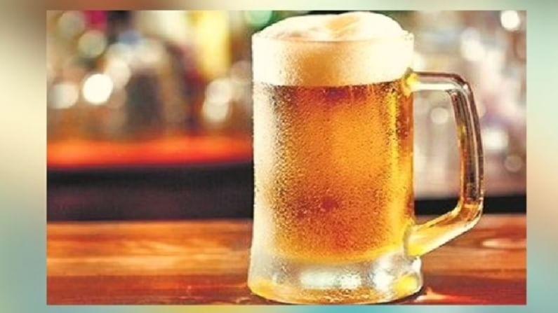 अल्सरमध्ये आराम देते : काही संशोधन असे सुचवते की 75 मि.ग्रा. बिअर घेतल्याने अल्सरच्या समस्येमध्ये बराच आराम मिळतो आणि त्यामुळे एच.पायलोरी संसर्गाचा धोका बऱ्याच प्रमाणात कमी होतो. पण बियर फक्त मर्यादित प्रमाणात घ्या कारण त्याचे बरेच तोटे आहेत.
