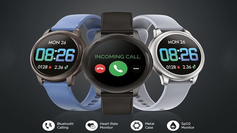 Timex launches new smartwatch in India with calling function, priced below Rs 6,000