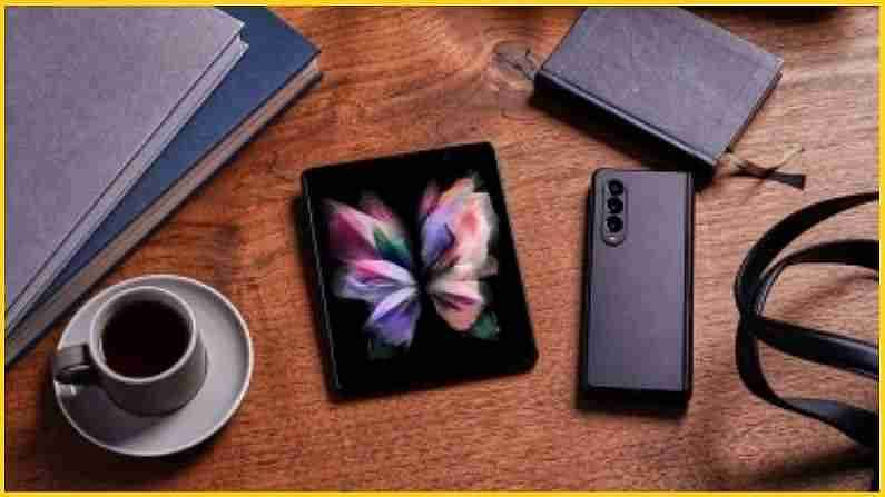 Pre-booking of Samsung Galaxy Z Fold 3 and Galaxy Z Flip 3 starts in India, find out the price