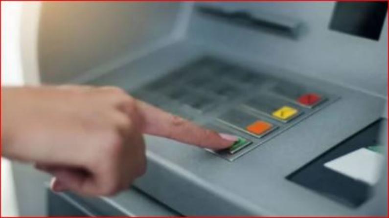 अशावेळी फार बैचेन होण्याचे कारण नाही. तुम्ही अगदी सोप्या प्रक्रियेद्वारे फाटलेली नोट बदलून घेऊ शकता. कोणतीही बँक तुम्हाला फाटलेली नोट बदलून देण्यास नकार देऊ शकत नाही.
