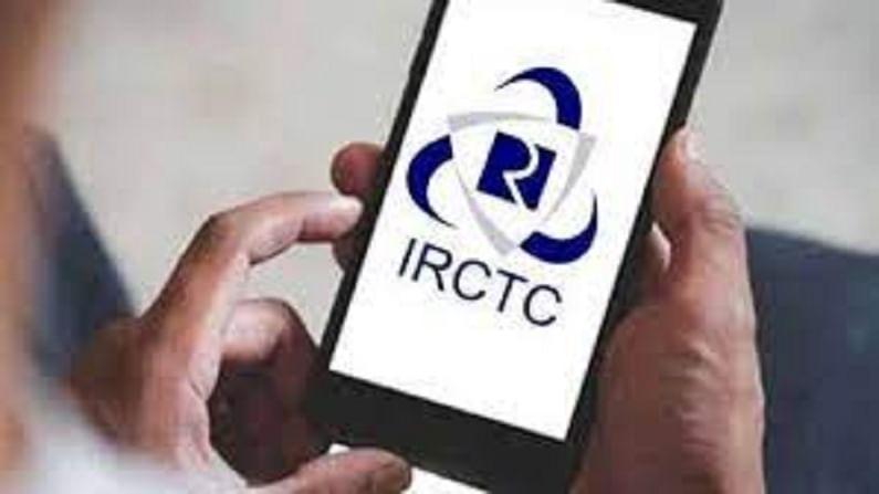 IRCTC चे एजंट कसे व्हाल, दरमहा बक्कळ पैसे कमवा! जाणून घ्या संपूर्ण प्रक्रिया