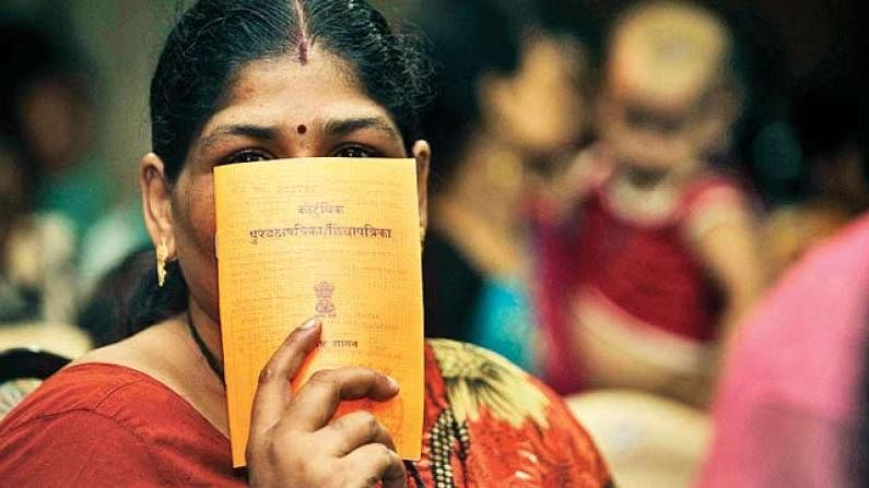 New rules for Ration card application which documents are compulsory