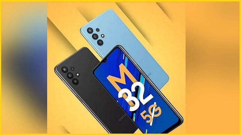 Samsung Galaxy M32 5G has been launched in India this week.  The base model of this phone with 6GB RAM and 128GB internal storage space will cost Rs 20,999.  Some of the key features of the Samsung Galaxy M32 5G include a 6.5-inch TFT Infinity-V HD + display, MediaTek Dimensity 720 SoC, 6GB RAM and 128GB internal storage, 48MP quad rear camera setup, 5000mAh battery with fast charging support.