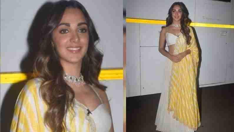 कियाराने याप्रसंगी क्रीम रंगाचा ड्रेस परिधान केला होता, ज्यात तिने क्रीम आणि पिवळ्या रंगाचा लायनिंगवाला दुपट्टा परिधान केला होता. यासोबतच कियाराने तिच्या गळ्यात हिऱ्याचा हार घातला होता. या लूकमध्ये कियारा खूप सुंदर दिसत होती.