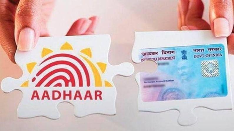 These five rules regarding pf aadhaar lpg gst changing form September 2021