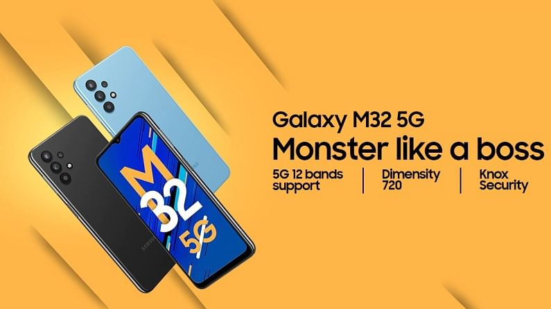 Samsung Galaxy M32 5G in the market, starting sale from today, find out how much is the price of 5G phone