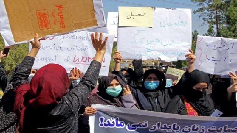 अफगाणिस्तानच्या पश्चिमेकडील हेरात शहरात सुमारे 50 महिलांनी रस्त्यावर उतरून निदर्शनं केली. या दरम्यान, त्यांनी हातात शाळेत जाण्याची मागणी करणारे फलक घेतले होते. आंदोलन करणाऱ्या महिलांनी 'शिक्षण, काम आणि सुरक्षा मिळवणं हा आमचा हक्क आहे' अशा घोषणा दिल्या.