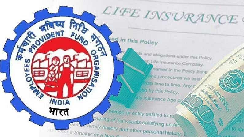 get free insurance cover on lpg mobile recharge credit debit cards