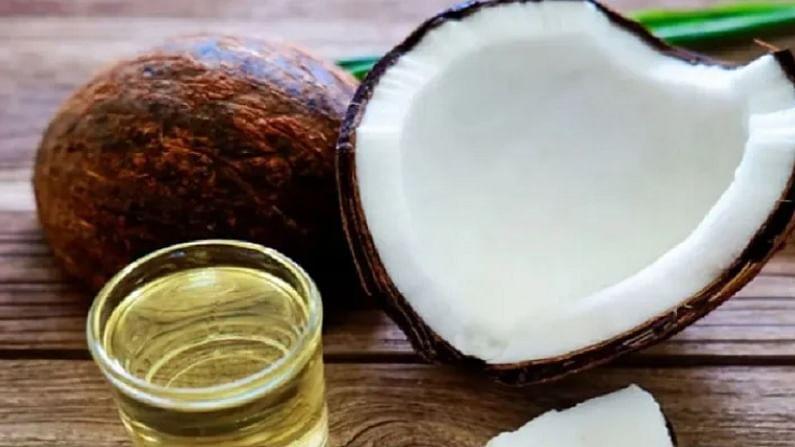 चेहऱ्यावरील मुरुमाची समस्या दूर करण्यासाठी नारळाचे तेल खूप फायदेशीर आहे. मुरुमावर नारळाचे तेल लावावे लागेल. ज्यानंतर चेहऱ्यावरील मुरूम जाण्यास मदत होईल.