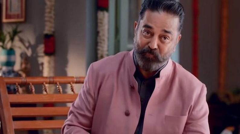 इंडिया शॉर्ट्सच्या अहवालानुसार 1994 मध्ये कमल हे पहिले अभिनेते होते, ज्यांनी 1 कोटी रुपये मानधन घेतले होते. ते एका चित्रपटासाठी 30 कोटी घेतात. या व्यतिरिक्त, कमल ब्रँड एंडोर्समेंट्स आणि वैयक्तिक गुंतवणुकीतूनही पैसा कमावतात.