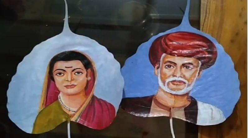 त्यानंतर वेगवेगळे रंग वापरून पिंपळाच्या पानावर त्यांनी समाजुधारक तसेच देवी-देवतांचे चित्रं रेखाटली आहेत. चित्रातील पात्रे जिवंत वाटावीत अशी ही चित्रे आहेत.