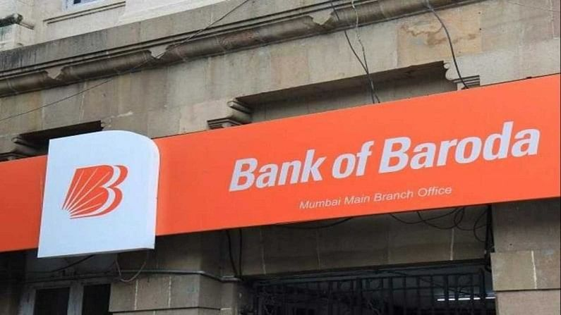 BOB World app to compete with SBI Yono, will now get 220 services at home