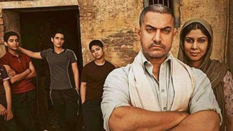 बॉलिवूड अभिनेता आमिर खानच्या 'दंगल' चित्रपटानं जगभरात हजारो कोटींचा व्यवसाय केला आहे. हा चित्रपट केवळ भारतातच नाही तर जगभरात चांगलाच आवडला आहे. या चित्रपटात असं दाखवण्यात आलं आहे की फक्त मुलंच नाही तर आपल्या घरातील मुली सुद्धा बाहेर येऊन आपल्या घराचं आणि देशाचं नाव उंचावू शकतात. हा चित्रपट स्त्री शक्तीचा संदेश देतो. हा चित्रपट सांगतो की मुलांनी अभ्यासाबरोबरच खेळांमध्ये खूप सहभाग घेतला पाहिजे.