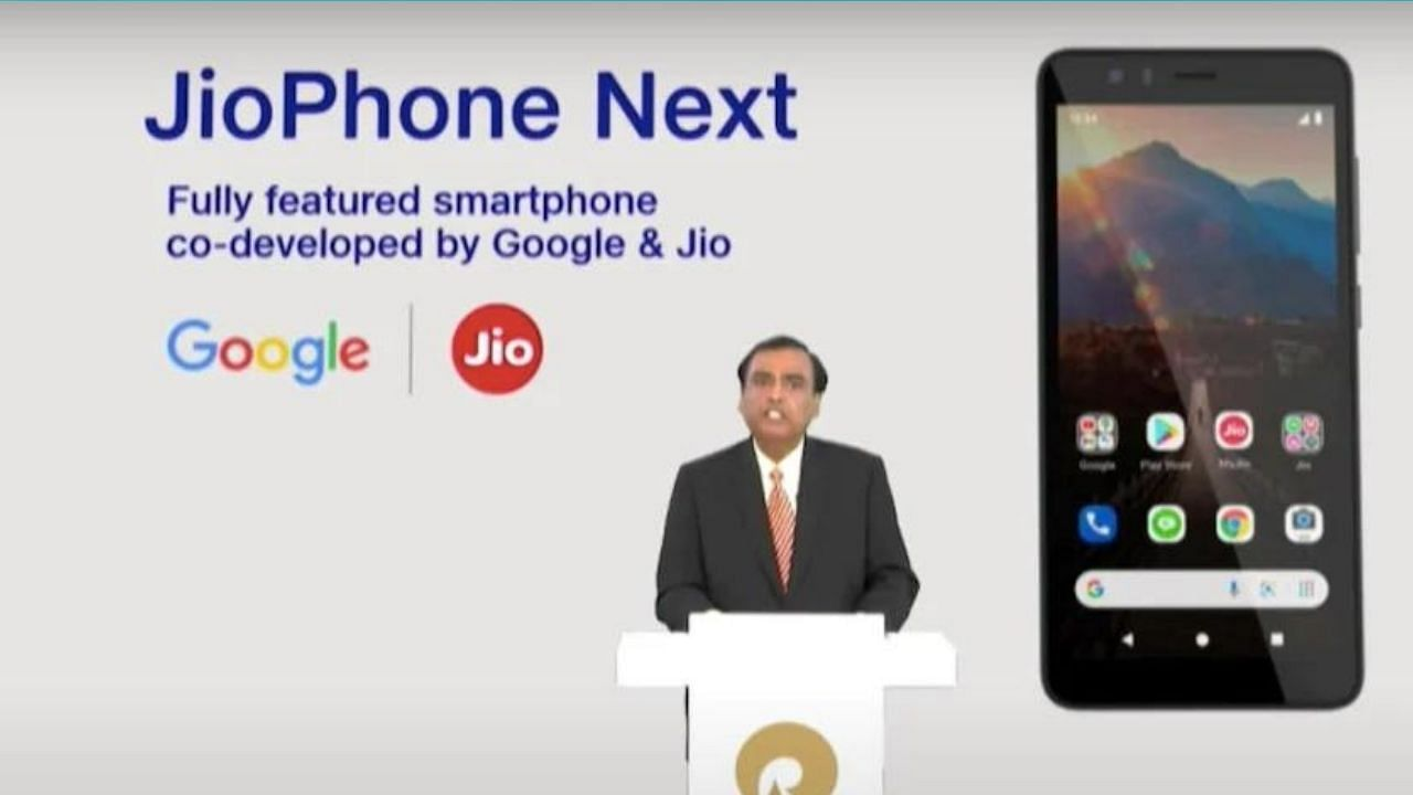 JioPhone Next: The cheapest 4G smartphone on the market this day, find out 8 important features in the phone before launching