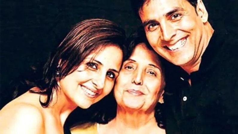 बॉलिवूड अभिनेता अक्षय कुमारसाठी (Akshay Kumar) आजचा दिवस मोठं दुःख घेऊन आला आहे. अभिनेत्याची आई अरुणा भाटिया (Aruna Bhatia) यांचे आज (8 सप्टेंबर) निधन झाले.