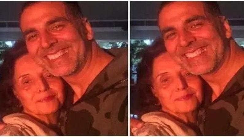 स्वत: अक्षय कुमार याने सोशल मीडियावर एक भावनिक पोस्ट शेअर करून चाहत्यांना आपल्या आईच्या निधनाची माहिती दिली आहे.