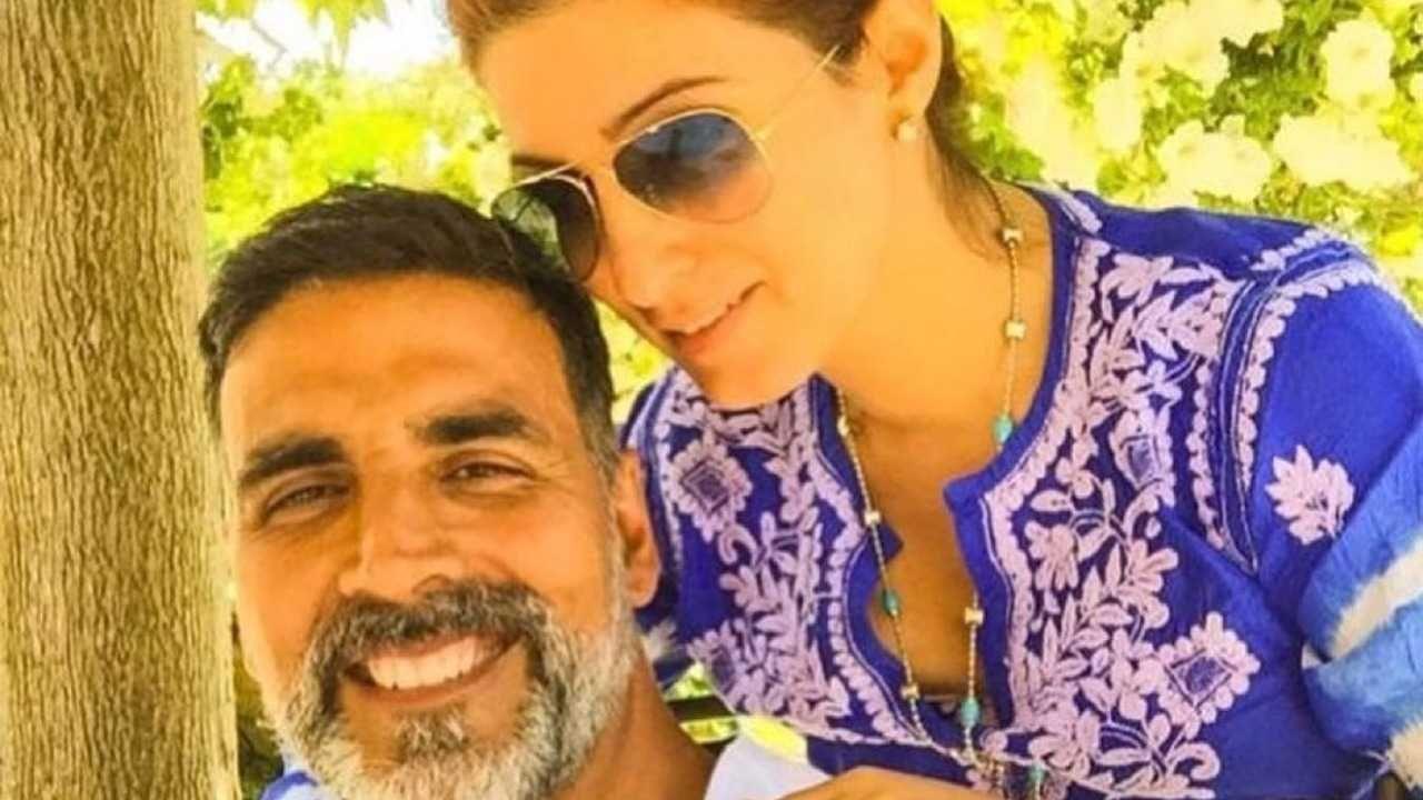 अक्षय कुमारने 2001 मध्ये ट्विंकल खन्नाशी लग्न केले. लग्नानंतर अक्षय ट्विंकलच्या कुटुंबाशीही जोडला गेला.
