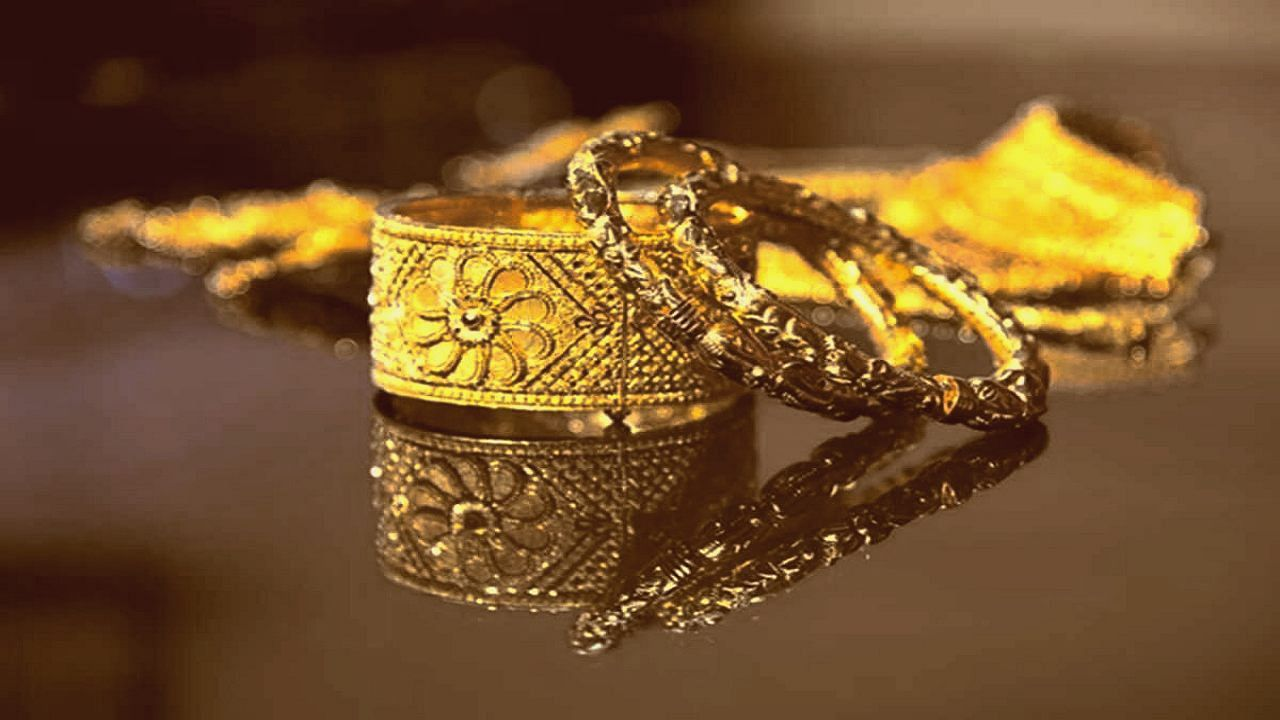 Soveregin Gold bond scheme latest news new facility by RBI