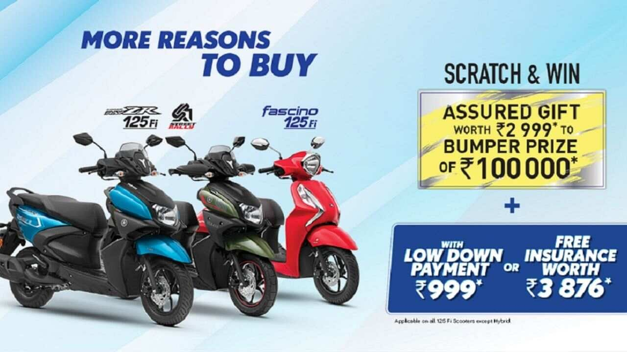 Yamaha Motor India ने भारतात उपलब्ध सर्व स्कूटर मॉडलवर सप्टेंबर 2021 मध्ये स्पेशल ऑफरची घोषणा केली आहे.