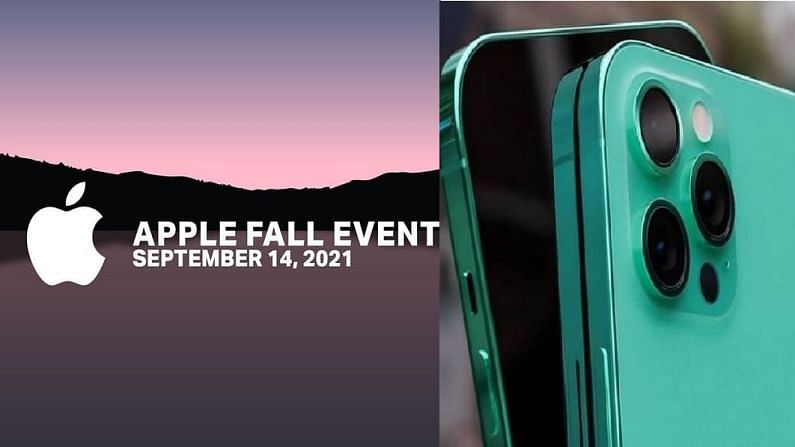 1TB storage, low price, large battery and charger demand from iPhone lovers, find out what will be special about iPhone 13?